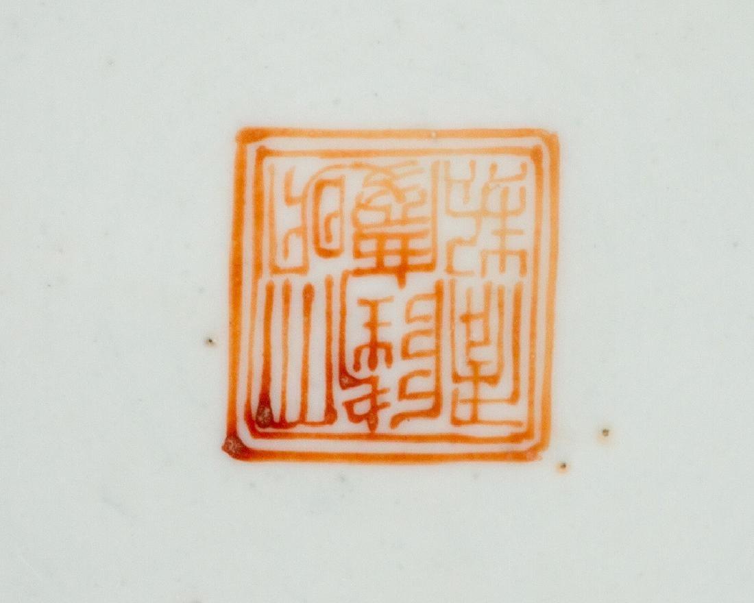 Chinese Blue Powder Vase - 3