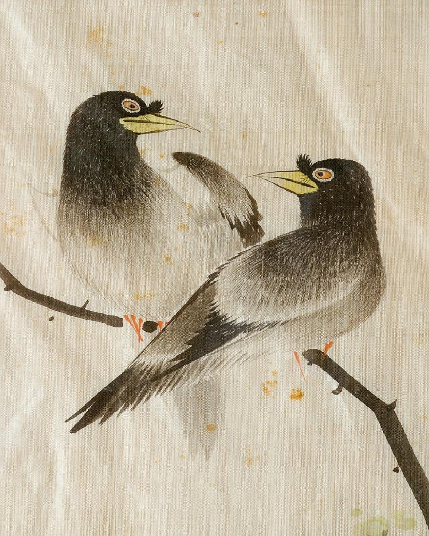 Chinese Silk Painting - 3