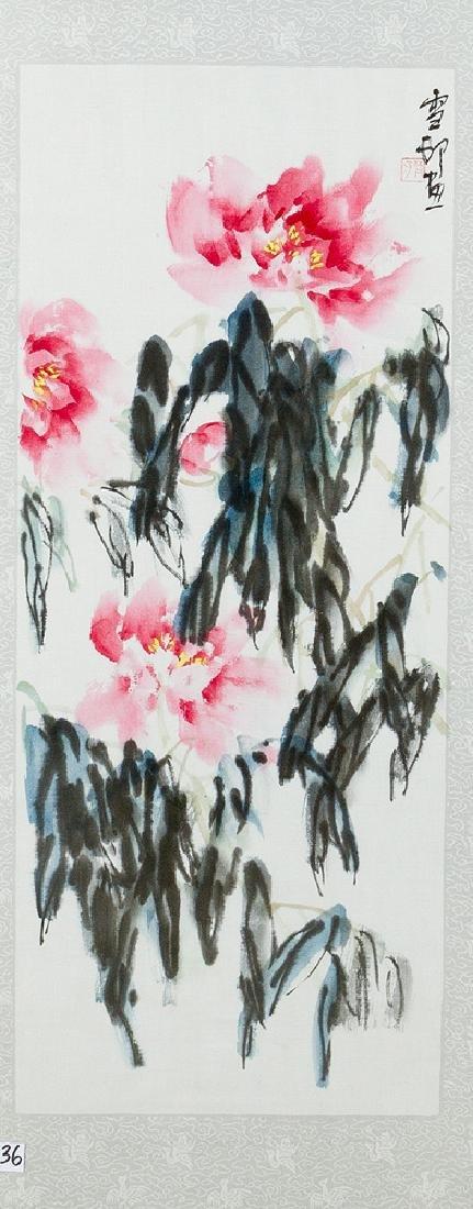 Chinese Silk Painting - 2