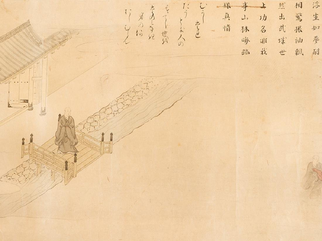 Chinese Roll-Painting - 2