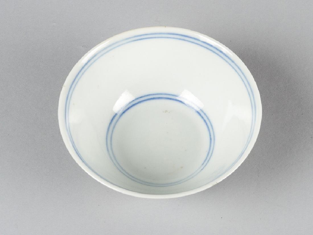Small Chinese Bowl - 2
