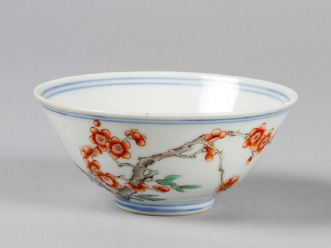 Small Chinese Bowl - 3