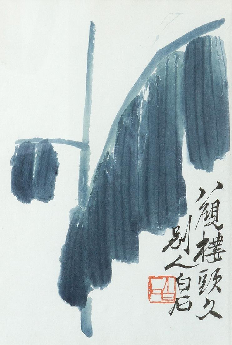 Chinese Watercolour - 2