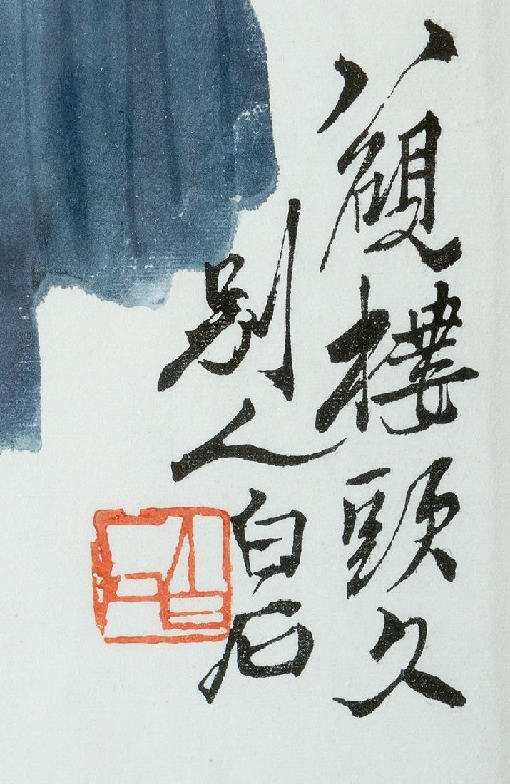 Chinese Watercolour - 3