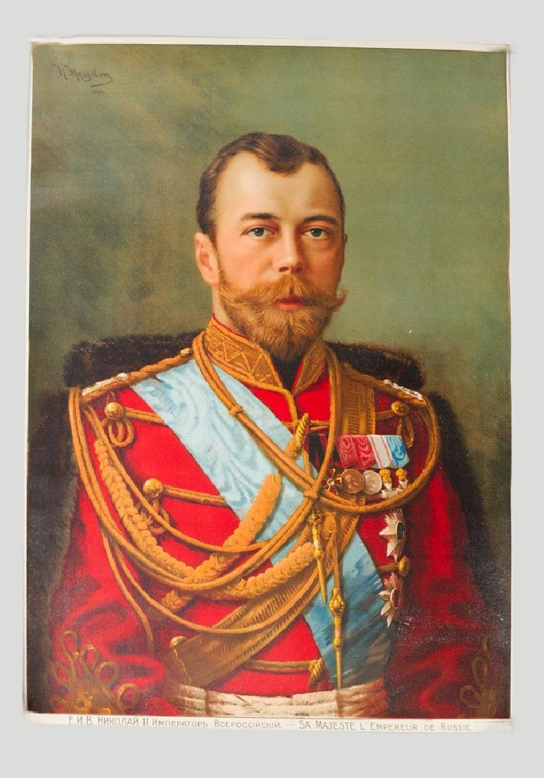 Tsar Nikolaus the II (1868-1918)- Graphic