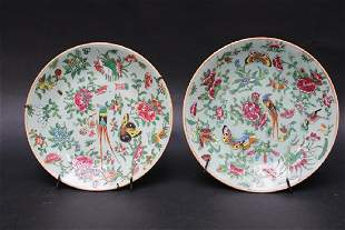 Pair of canton dishes