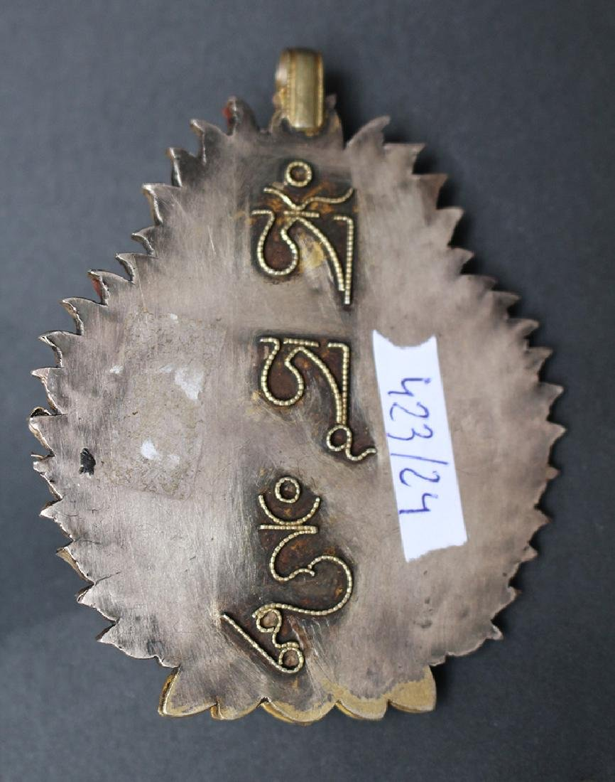 Tibetan Amulet - 3