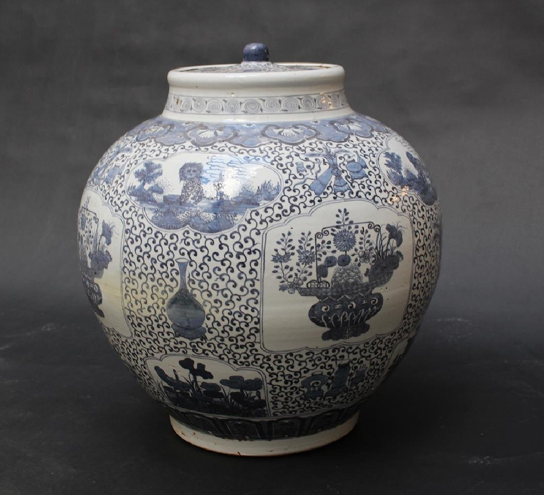 Large Chinese Pot
