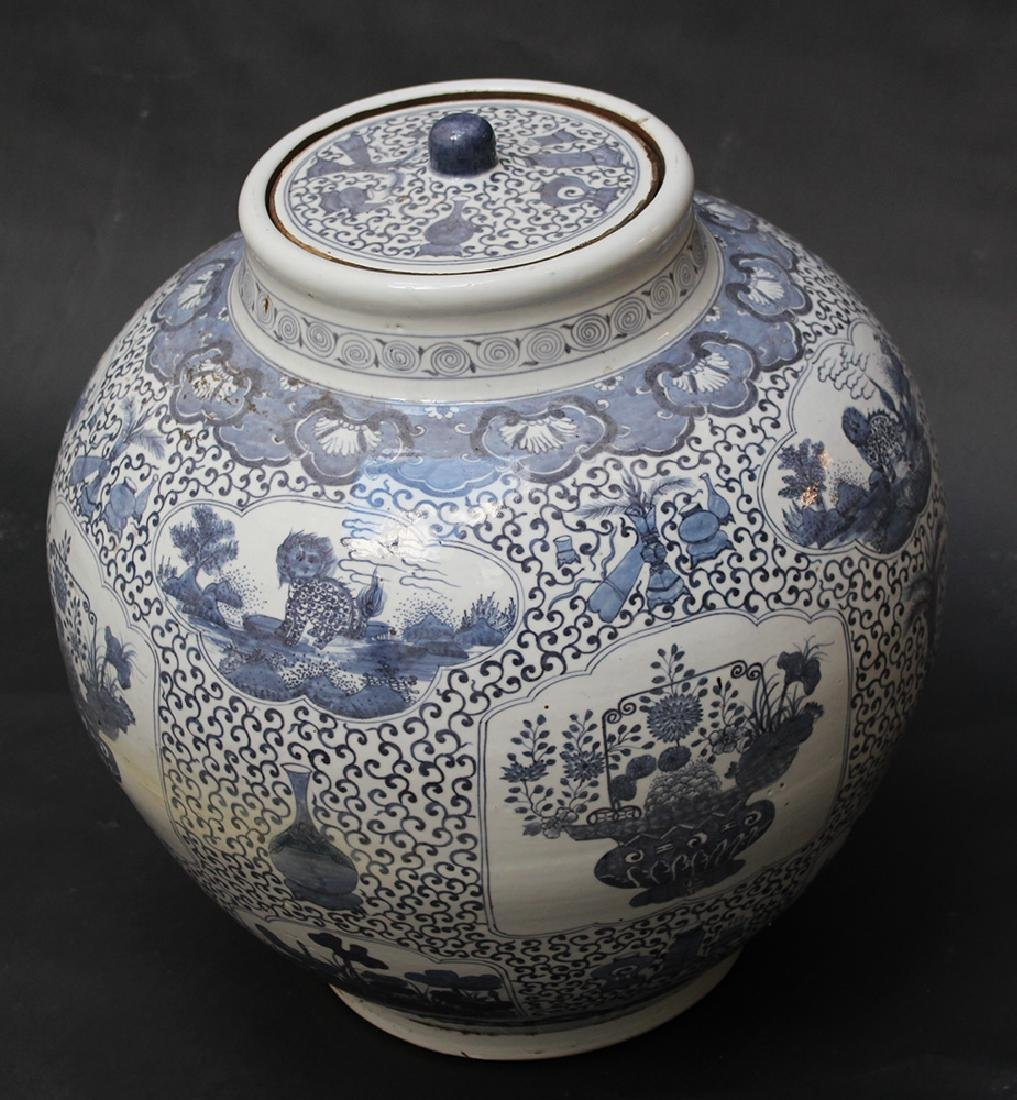 Large Chinese Pot - 3