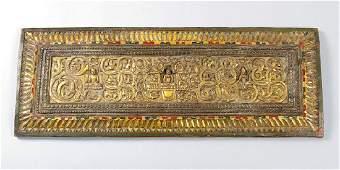 Tibet Book cover