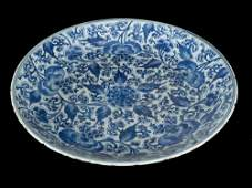 Kang Xi porcelain bowl