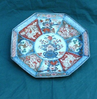 11: Octagonal  Imari-style Dish, in red ,blue,gfreen an