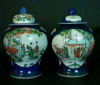 Pair of Chinese Kangxi vases with cartouches, painted
