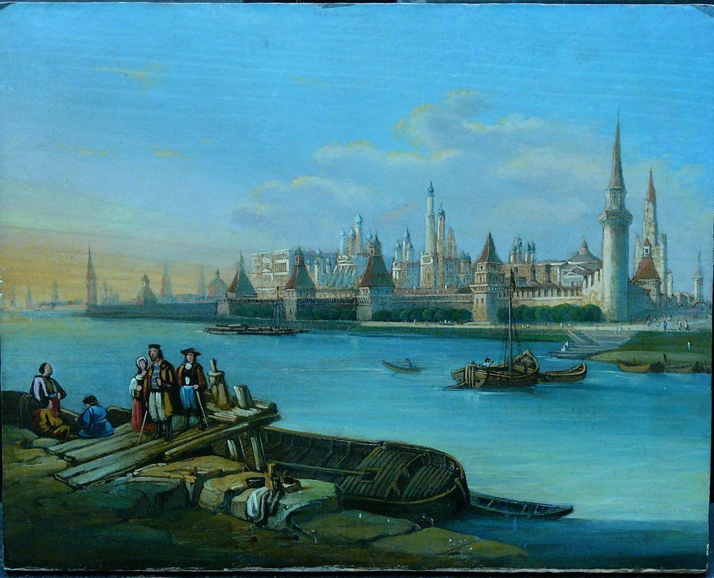 View of Moscow, View of historical Moscow with peasants