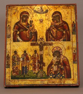 Russian Icon On Gold Ground With Four Painted Sections