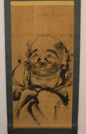 Asian Roll Painting Of A Man With A Spider, Indian Ink