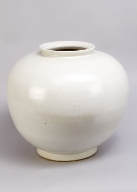 Large Chinese Ceramic Floor Pot Or Vase In Round Form