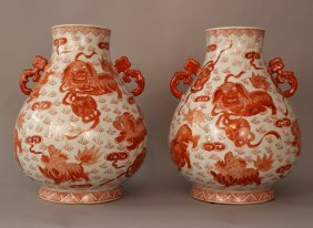 Pair Of Chinese Porcelain Vases With Red Painted Fo