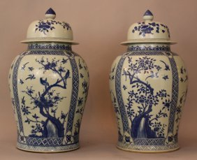 Pair Of Large Chinese Porcelain Palace Vases; Round