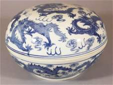 Chinese porcelain bowl with lid