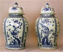 A pair of large Chinese porcelain hall vases with