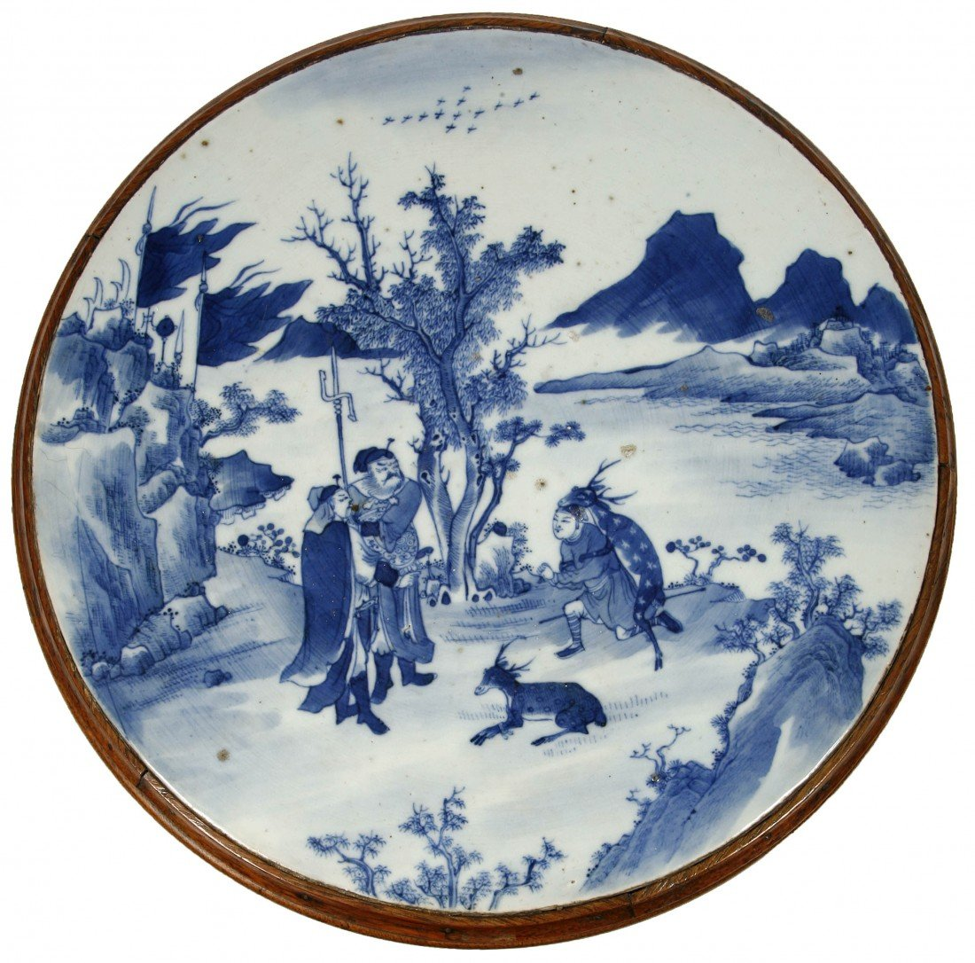 455: A circular early Chinese Plaque, probably early 17