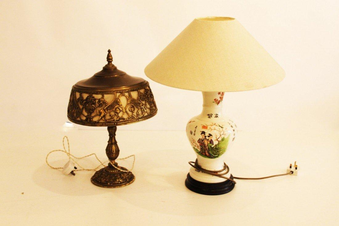 4: A brass Table Lamp, modern, the pierced mushroom sha
