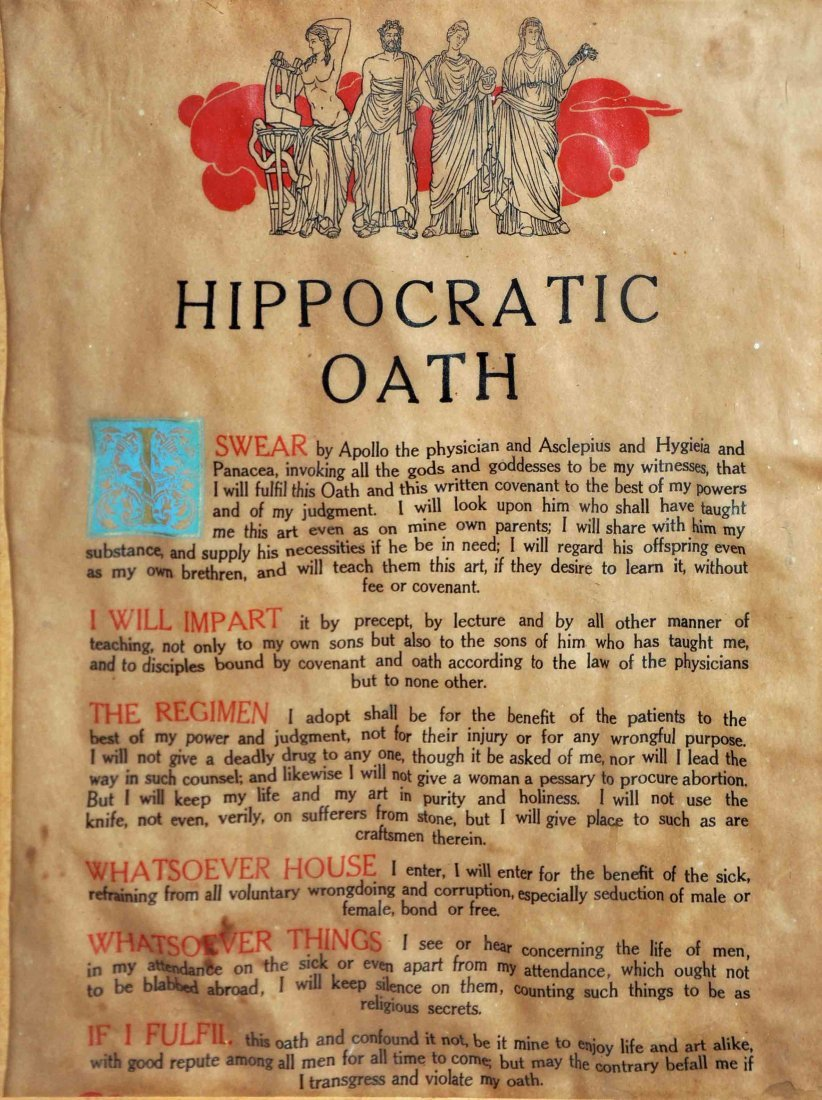 737: An old framed copy of the Hippocratic Oath.