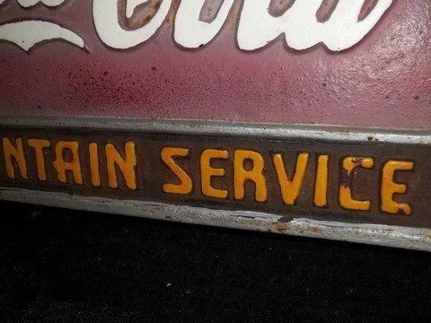 247: Old Coca-Cola Fountain Service Cast Iron Sign - 2