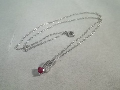 15: Ruby Necklace