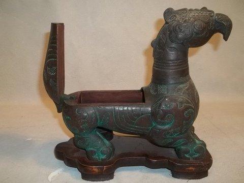 5A: Oriental Bird Bronze Cigarette Holder