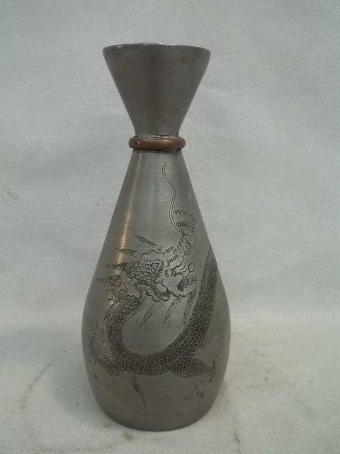 Oriental Dragon Pewter Vase 6 Inch