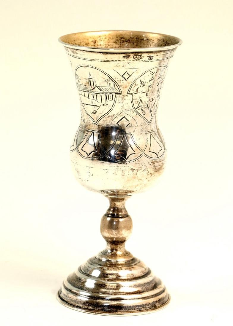 A LARGE SILVER KIDDUSH GOBLET. Russian, 1888. On round