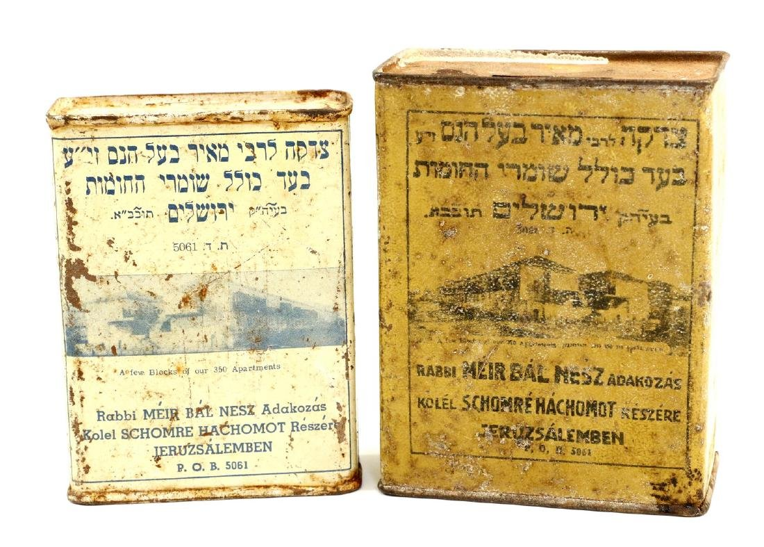 TWO TIN RABBI MIER BAAL HANESS CHARITY CONTAINERS.