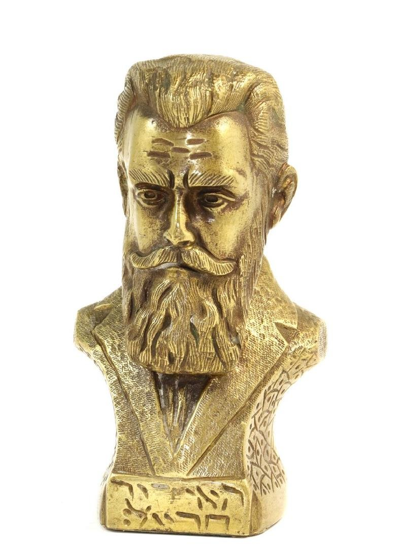 A BRONZE BUST OF THEODOR HERZL. American or Austrian,
