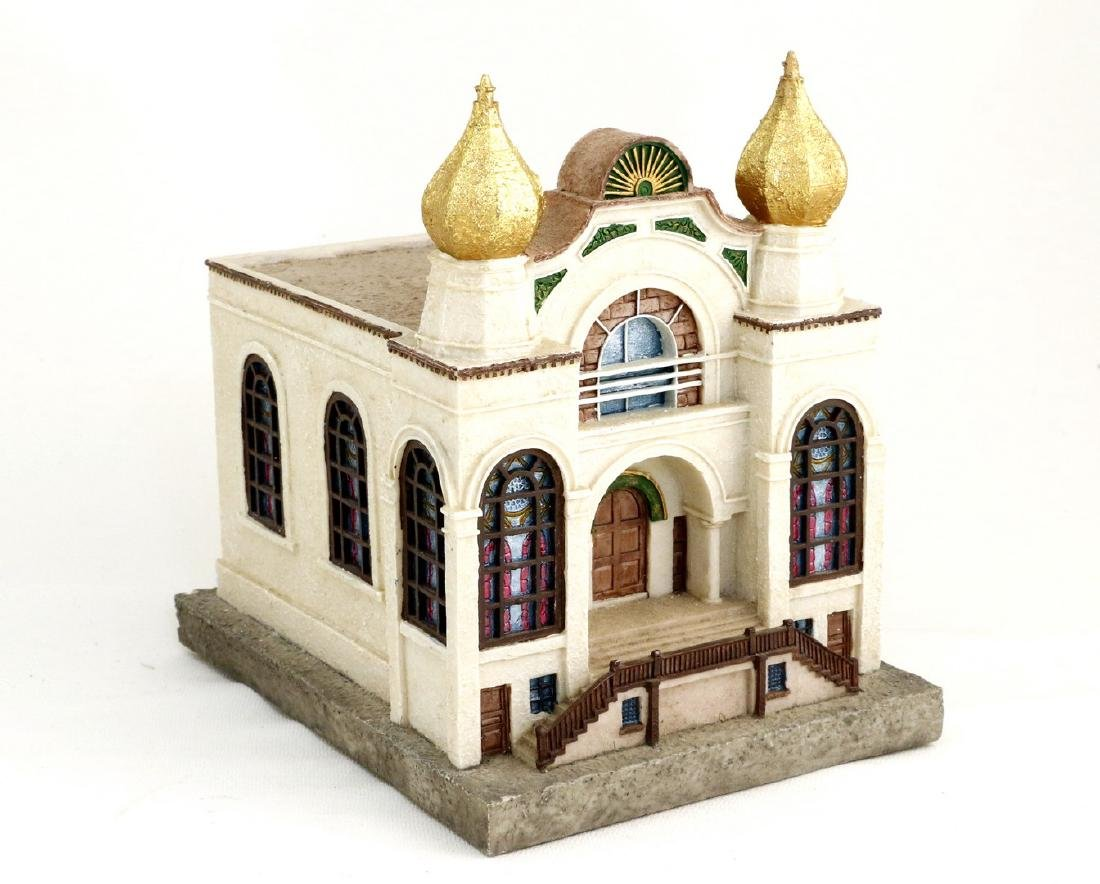 A CHARITY CONTAINER IN THE SHAPE OF A SYNAGOGUE BY
