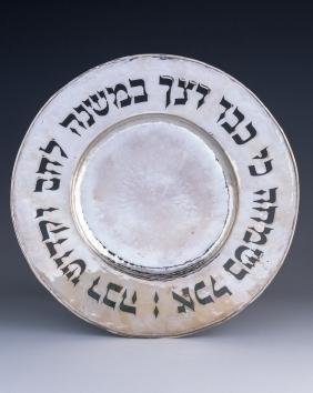 A LARGE STERLING SILVER BREAD PLATE. Jerusalem, c.