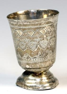 A SILVER KIDDUSH BEAKER. Russian, 1878. Engraved with