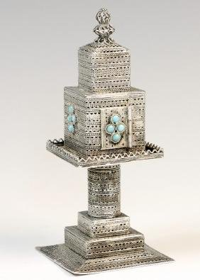 A SILVER SPICE TOWER. Israel, c. 1960. On flat base.