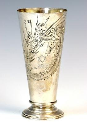A LARGE SILVER KIDDUSH CUP. Russia, 1896. Engraved in