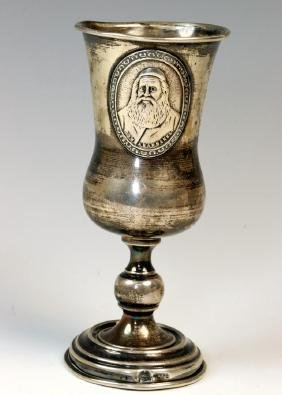 A STERLING SILVER KIDDUSH CUP. New York, c. 1919. With