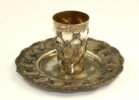 A STERLING SILVER KIDDUSH CUP SET. Modern. Inscribed