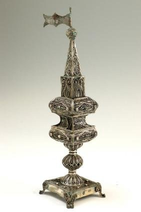 A SILVER SPICE TOWER. Probably Israel, 20th century.