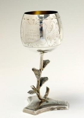 A STERLING SILVER KIDDUSH GOBLET. Probably Israel, c.