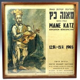 Mane Katz 1965 retrospective exhibition poster. Offset
