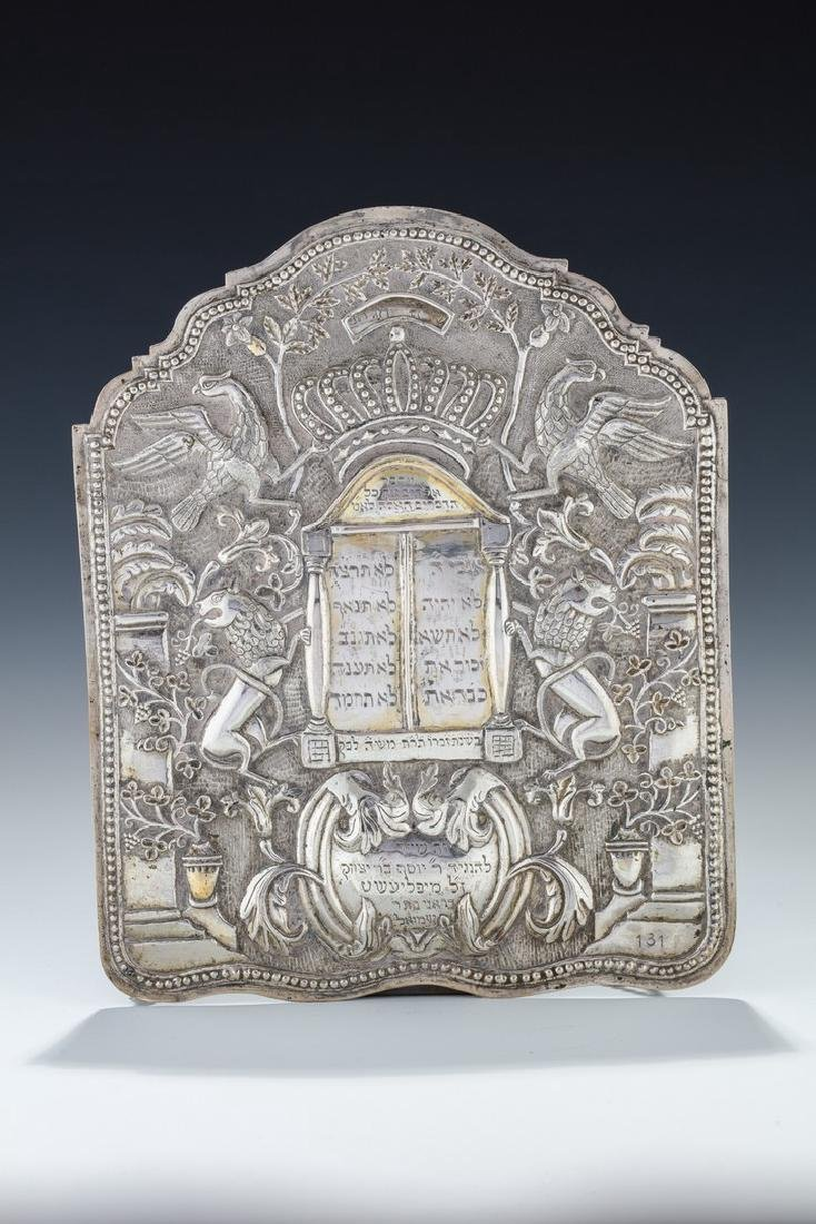 A LARGE AND MAGNIFICENT TORAH SHIELD. Galician, 1858.