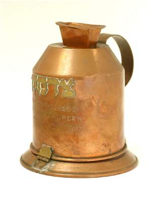 A COPPER CHARITY CONTAINER American 1940s On round