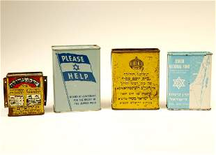 A GROUP OF FOUR CHARITY CONTAINERS 20th century