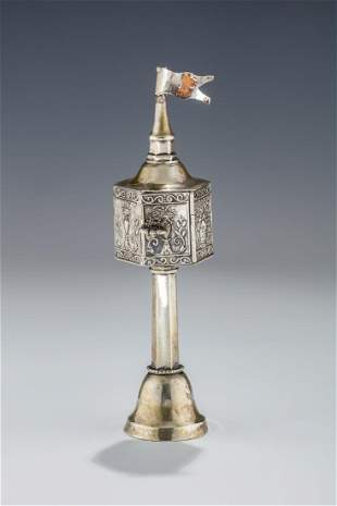 A SILVER SPICE CONTAINER Germany c 1880 Bell form