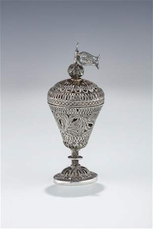 A SILVER SPICE CONTAINER Moscow 1874 On round base
